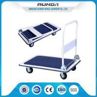 Buy cheap Transportation Platform Hand Truck 8.4Kg , Folding Flatbed Cart 4 Inch Wheel from wholesalers