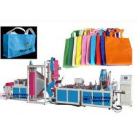 China LC-700 Non Woven Bag Making Machine wholesale