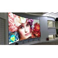 China High Definition Indoor LED Video Wall Sign Screen Trailer P2.5 1200W/M² SMD2121 wholesale