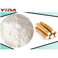Yam Extract Sex Steroid Hormones White Powder Strengthen Improve Lung Function