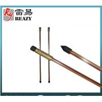 China Copper bonded steel ground rod (standard diameter:14.2mm, standard length:4 feet) on sale