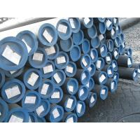 China API 5L Pipe Seamless Kampala wholesale