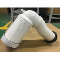 China Wall Row Toilet Drainage Pipe Unique Structure For Transfer The Switch wholesale