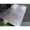 China Exterior Wall Facade Panels / Aluminum Facade Cladding ISO9000 Listed wholesale