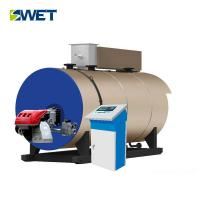 Buy cheap Hot Water Water Tube Steam Boiler from wholesalers