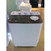 China Water Efficient Movable 7.8kg Household Dual Tub Washing Machine With White Plastic Cover on sale