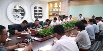 CNIRHurricane Tech.(Shenzhen) Co., Ltd
