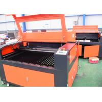 China Precision plate and tube integral laser cutting machine on sale