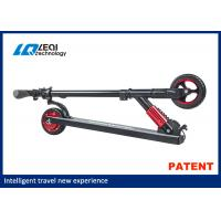 China 2018 high quality aih , Foldable Motorized Scooter wholesale