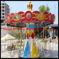 China wave swinger flying chair amusement park rides for theme park wholesale