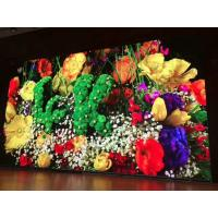 China 1R1G1B P2.4 Small Pixel Pitch Indoor Led Display Screen Commercial Advertising Panel wholesale