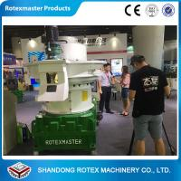 China Good Performance Wood Pellet Making Machine For 1.2-1.5 Tons Per Hour wholesale