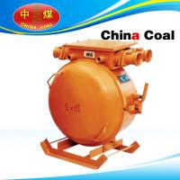 China QBZ Explosion Proof Reversible Vacuum Electromagnetic Starter wholesale