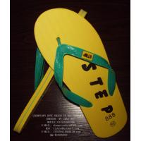 Buy cheap white dove Boy rubber durable 811 slipper+ Rubber outdoor durable thongs z from wholesalers