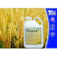 China CAS 76674-21-0 Systemic Fungicides / Contact Fungicide For Seedlings wholesale
