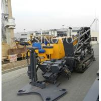 China Horizontal Directional Drilling Rig with ease of operation for gas piping on sale