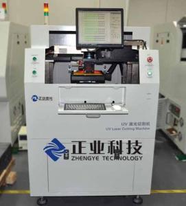 Buy cheap Cortadora ULTRAVIOLETA del laser de la alta precisión para FPC/el RF multi - acode al tablero from wholesalers