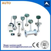 steam gas flow meter with reasonable price