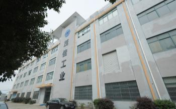 Ningbo Maojia International Trading Co.,Ltd