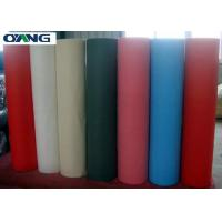 China Strong Strength PP Spunbond Nonwoven Fabric For Industry , SGS Certification wholesale