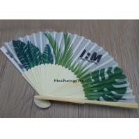 China 21cm nuatural color bamboo club promotional gift hand fan for party wholesale