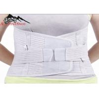 China Double Pull Adjustable Elastic Back Brace Belt Waist Support S M L XL Size wholesale
