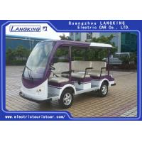 Buy cheap FR Brake Drum 8 Seater Electric Sightseeing Bus With Sofa Chair Electric Tourist from wholesalers