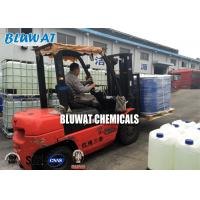 Buy cheap High Performance Water Decoloring Agent / Color Removal Chemical from wholesalers