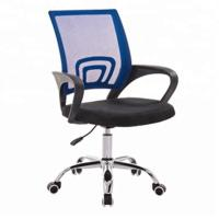 China Modern Ergonomic Executive Office Chair , High Back Office Staff Chair wholesale