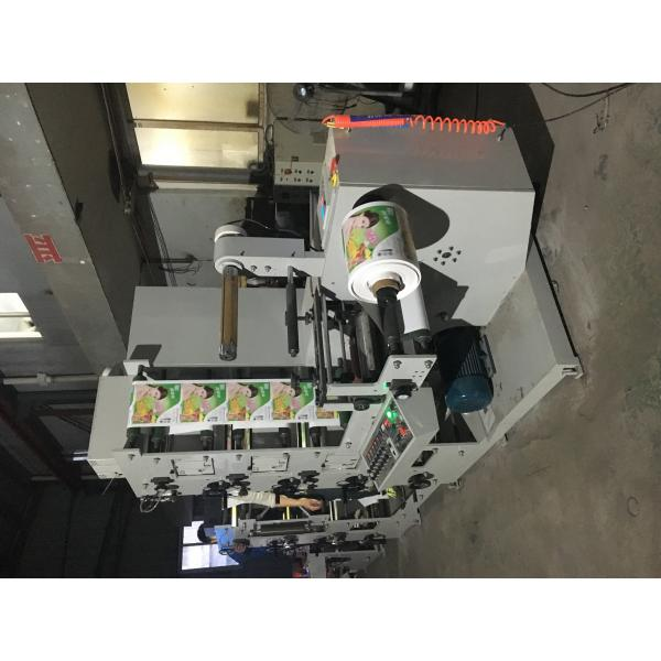 Quality Allfine brand 7color 320 two unit(4+3)Label flexography printing process self-adhesive sticker/label to mould die cutter for sale