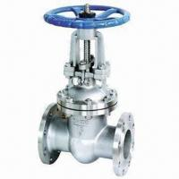 China Gate Valve, Made of Carbon and Stainless Steel on sale