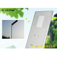 Buy cheap 5 Years Warranty Solar Lighting All in One Solar Street Light With High Brightness Bridgelux LED Chips from wholesalers
