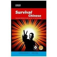 China Survival Chinese (English & Chinese)With Talking Pen on sale