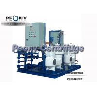 China Separator - Centrifuge ,  Structure Auto Diesel Fuel Cleaner on sale