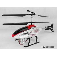 China Hot sale! Newest 2 channel infrared helicopter,rc plane,r/c airplane,RC toys,Mini heli wholesale