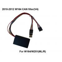 China Automotive ECU Programmer Support W164 CAN FILTER (V4)2010-2012 wholesale