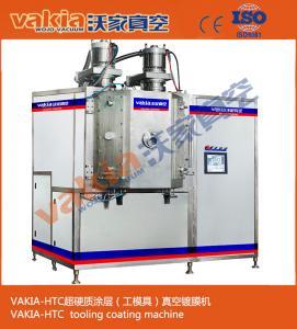 China Drills / Cutters Tool Vacuum DLC Coating Machine , DLC Vacuum Metallizer wholesale