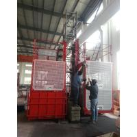China Industrial Passenger Construction Hoist Elevator 2000kgs Single And Double Cages wholesale
