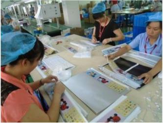 Dongguan Doohoo Printing Co., Ltd