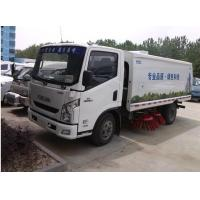 China IVECO Yuejin brand 4x2 LHD diesel Street Sweeping Truck for sale, factory sale best price Yuejin road sweeping vehicle wholesale