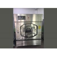 China Full Suspension Industrial Grade Washing Machine For Hotel / Troop / Hospital Use wholesale