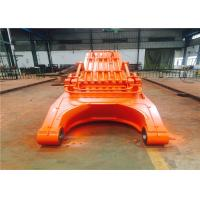 High Reach Excavator Boom And Arm , EX1100 Hitachi Excavator Spare Parts