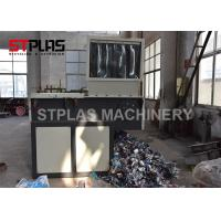 China Industrial plastic film single shredder for Polyethylene,Polypropylene plastic film ,PE,PP and SOFT MATERIAL wholesale