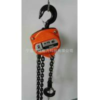 China Tightening Wire rope Manual Chain Hoist 30KN 3M Standard Lifting Height wholesale
