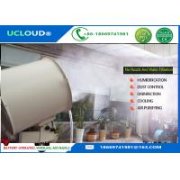 China Greenhouse Cooling Industrial Fan With Mist Disinfection Function CE Certification wholesale