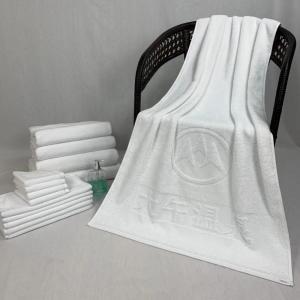 China Rectangular Jacquard Hotel Bath Towels on sale
