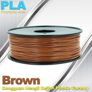 China Brown PLA Filament 3D Printer Materials  1kg  / spool wholesale
