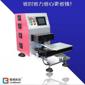 China Machine de dépouillement de laser de câblage cuivre, découpeuse de laser de fil en métal wholesale