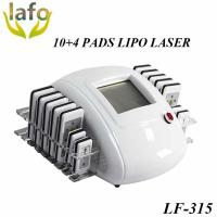 China 14 Pads lipo laser slimming instrument/ 650nm diode lipo laser slimming device/ cheapest lipo laser machine on sale