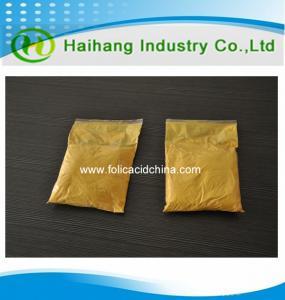 China Hot sale high quality food grade USP 36 folic acid with 96% min. wholesale